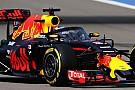 FIA: Aeroscreen bleibt für 2018 eine Option für die Formel 1