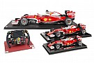 Amalgam Collection lancia la collezione Scuderia Ferrari SF16-H