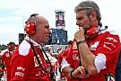 Ferrari adopta el estilo de la estructura técnica de McLaren