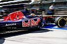 Sainz teme che la Toro Rosso finisca sempre più indietro