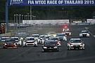 WTCC-Kalender 2016: Fliegt Thailand raus?
