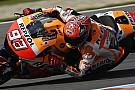 Márquez obtiene una pole sensacional en Brno