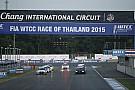 Mancati pagamenti e organizzazione, quasi ufficiale la cancellazione della Thailandia
