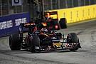 Red Bull: Оборона Квята була в межах правил