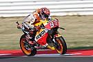 Маркес не считает отрыв от Росси поводом отказаться от риска в гонках