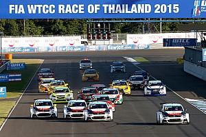 WTCC Noticias de última hora Se confirma la cancelación de Tailandia, López campeón