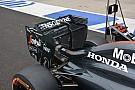 Технічний брифінг: заднє антикрило McLaren MP4-31