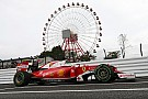 Fotogallery: le Qualifiche del Gran Premio del Giappone