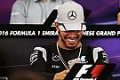 Un chiste sobre Lauda recuerda lo que la F1 está perdiendo