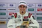 Williams откладывает объявление о контракте со Строллом из-за Martini
