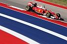 Vettel - La Ferrari d'aujourd'hui n'est pas celle de demain