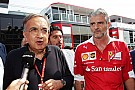 Маркионне больше не собирается вкладывать в команду Ferrari
