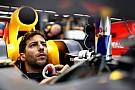 【F1】リカルド「僕らもレースをしているんだから、勝利を狙う」