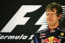 Ma 6 éve, hogy Vettel először bajnok lett: Alonso egy biztosnak tűnt címet bukott el