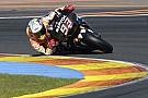 Маркес рассказал о главном недостатке нового мотоцикла Honda