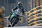 Motorrad Horst Saiger: