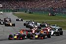 Германия лишится Гран При на 2017 год