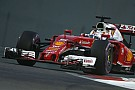 Феттель высоко оценил скорость Ferrari, несмотря на поломку