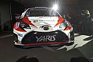 【WRC】トヨタ、17年WRC体制発表。豊田社長「トヨタは負け嫌い」