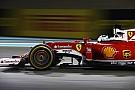 Ferrari doit retrouver sa