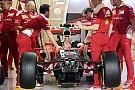 Marchionne - Ferrari