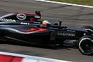 Honda: Концепція нового двигуна для Ф1 «дуже ризикована»