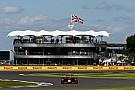 F1 【F1】シルバーストン「サーキット売却はない。F1も継続する」