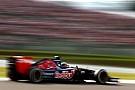 F1 Galería: los 12 Toro Rosso de la F1