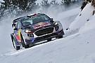 WRC Wilson -