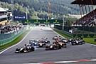 GP2 переименовали в Формулу 2