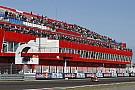 Horarios del GP de Argentina de MotoGP