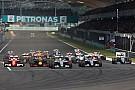 马来西亚大奖赛退出2018年赛历