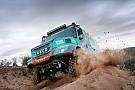 Dakar Gerard de Rooy niet naar Dakar Rally 2018