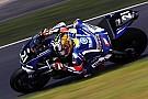 FIM Endurance 8 Ore di Suzuka: Yamaha con due moto ufficiali per cercare il tris