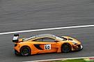 GT McLaren rompe con su socio fabricante de GT