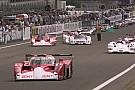 18 спроб Toyota на 24 годинах Ле-Мана