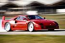 Automotivo Ferrari F40 celebra seus 30 anos nesta sexta; Confira fotos