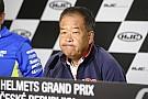 Nakamoto, MotoGP'nin özel danışmanı oldu