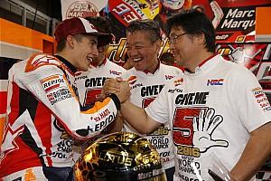 MotoGP Noticias de última hora Motegi permanecerá en el calendario de MotoGP al menos hasta 2023