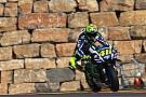 MotoGP Россі: Остаточно визначусь після першої практики