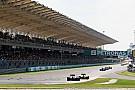 Le programme TV du Grand Prix de Malaisie