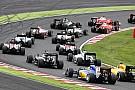 Formel 1 2017: Der Zeitplan zum Grand Prix von Japan in Suzuka