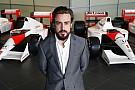 Формула 1 Цей день в історії: Алонсо приєднався до McLaren-Honda