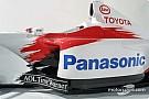 Формула 1 Цей день в історії: перша Toyota у Формулі 1