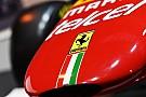 Formule 1 La date de présentation de la Ferrari 2018 est annoncée