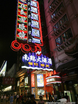 Nanjing Donglu Street by night