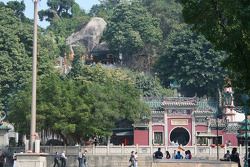 Temple of A-Ma