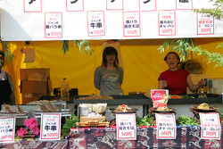 Japanese food stand