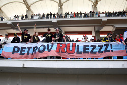 A banner in the crowd for Vitaly Petrov, Lotus Renault GP