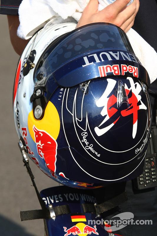43. 2011: Гран Прі Японії